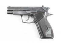 Травматический пистолет Хорхе 9мм Р.А.  №060392