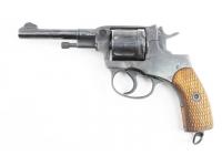 Газовый пистолет Р-1 Наганыч 9mm №04550112