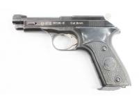 Газовый пистолет 6П36-8 8mm №9319602