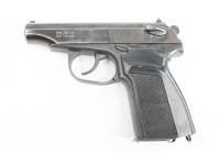 Газовый пистолет ИЖ-79-7.6 7.62 мм №НТР 8008
