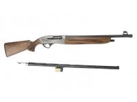 Ружье FABARM XLR 5 COMBO 12х76 76/51 №FA024988/CA024988/AR001928