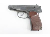 Газовый пистолет ИЖ-79-8, 8мм (ТАХ0230)