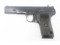 Газовый пистолет МР-81 9mmP.A №0935111499