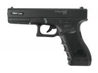 Пневматический пистолет Stalker S17 (аналог Glock17) металл, пластик, черный 4,5 мм