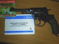 Сигнальный револьвер Наган/Блеф