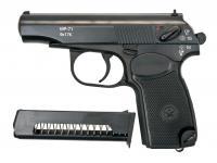 Служебный пистолет МР-71 9х17 (10 мест)