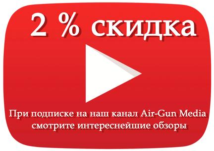 Пневматический пистолет Hatsan H-1911 CO2 4,5 мм