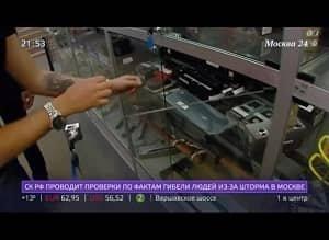 Запрет на продажу оружия до 12 июля