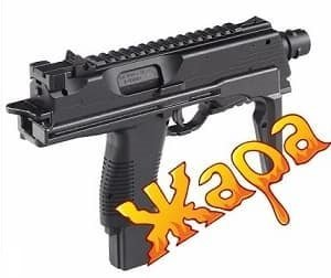 Пневматический пистолет-пулемет Gamo MP9 CO2 Tactical пулевой 4,5 мм