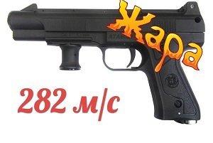 Пневматический пистолет Атаман-М2 4,5 мм - РЕКОРДНАЯ мощность