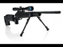 Пневматическая винтовка Stoeger Atac Combo 4-16x40AO
