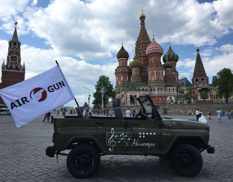 2)С Днем Победы от Air-Gun.