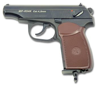 23)Разновидности пистолета МР-654к