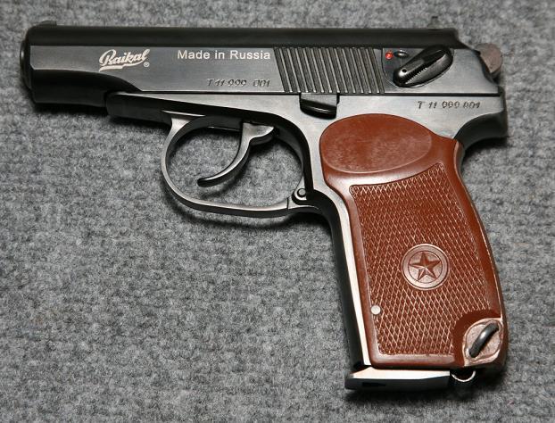 39)Разновидности пистолета МР-654к