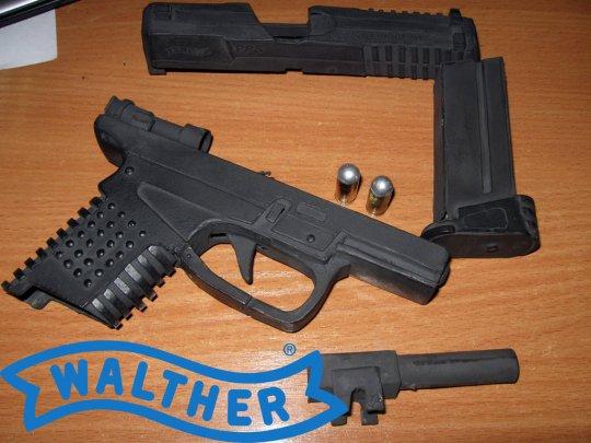 1)Бумажный пистолет