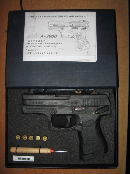 3)Бумажный пистолет