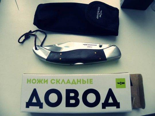 5)Нож С-124 Довод. Навахо по-китайски.