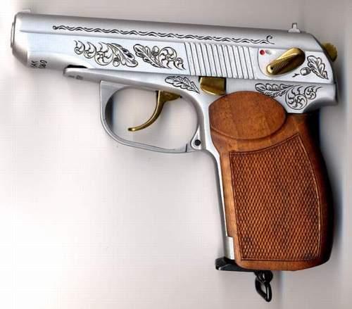 22)Разновидности пистолета МР-654к