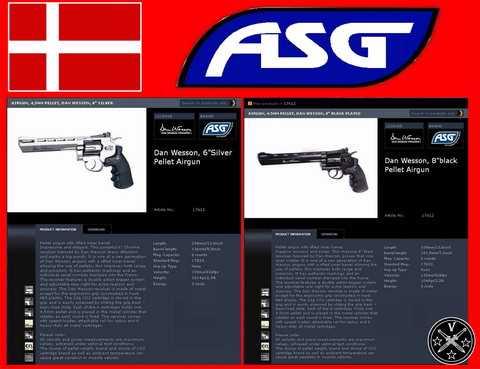 Новые револьверы в каталоге ASG