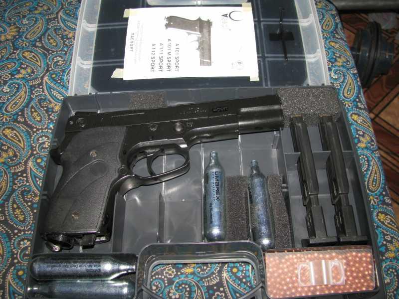8)Бокс для пистолетов