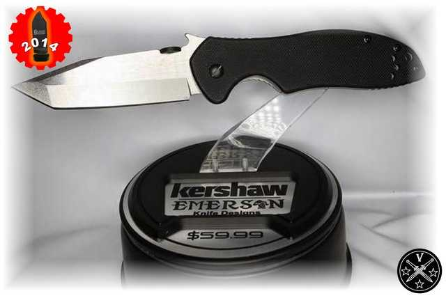 «CQC» компаний «Kershaw/Emerson»