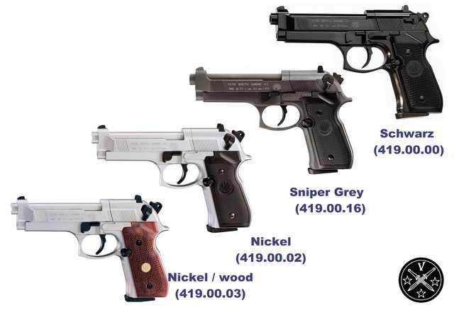 Варианты исполнения Umarex Beretta 92FS