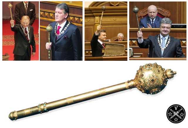 Булава президентов Украины