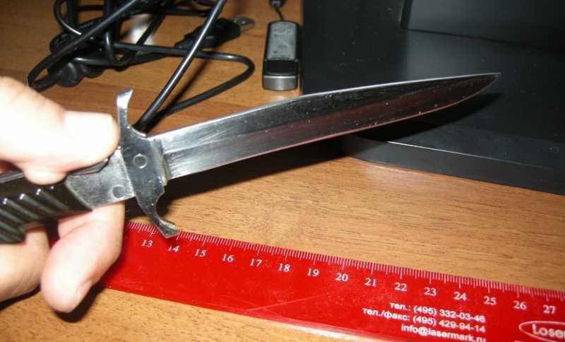 6)Ножик из моей коллекции