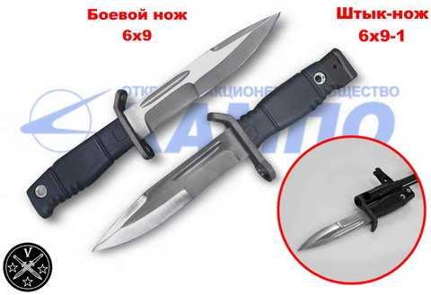 Боевой нож  6х9 и штык нож 6х9-1 компании Кампо