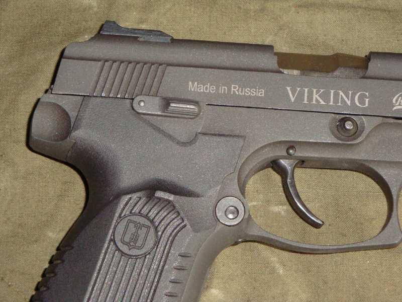 16)ММГ Р-446 Viking