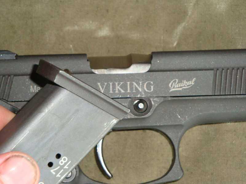 19)ММГ Р-446 Viking
