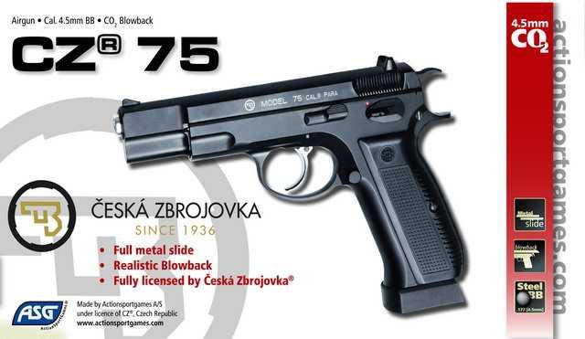 Крышка упаковки ASG CZ75