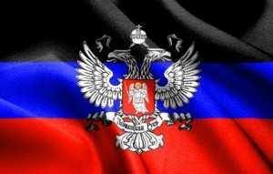 1)Вклад о общее дело (ситуация на Украине)