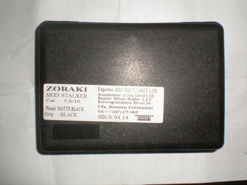 1)Сигнальный пистолет Zoraki Stalker M 906.
