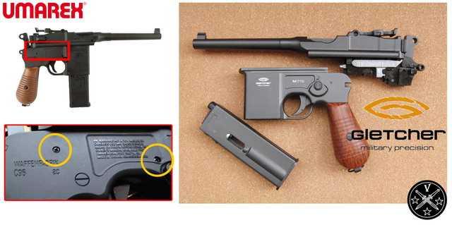 Корпус пневматических пистолетов Маузер