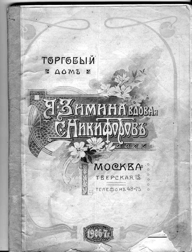 https://www.air-gun.ru/social/picturs/0/11/49/60_opt.jpg