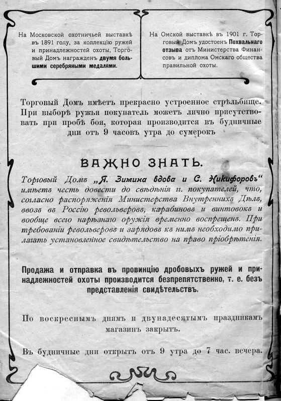 https://www.air-gun.ru/social/picturs/0/11/49/65_opt.jpg