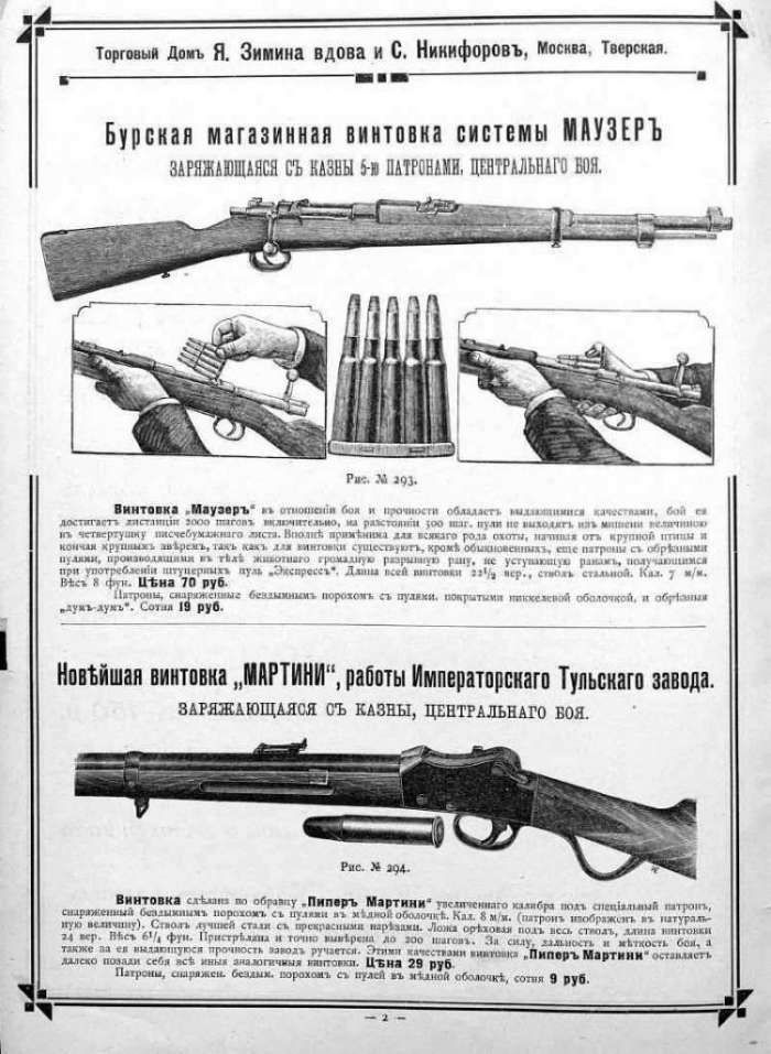 https://www.air-gun.ru/social/picturs/0/11/49/72_opt.jpg