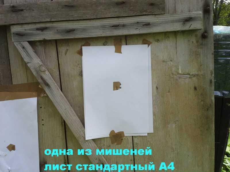 3)Описание пневматической винтовки выпускаемой в разных модификациях Климовским специализированным патронным заводом