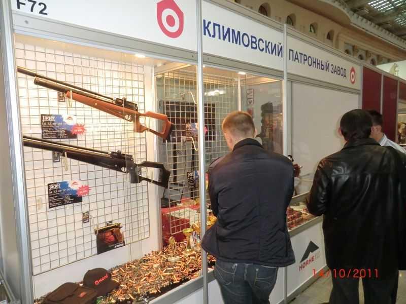 7)Описание пневматической винтовки выпускаемой в разных модификациях Климовским специализированным патронным заводом