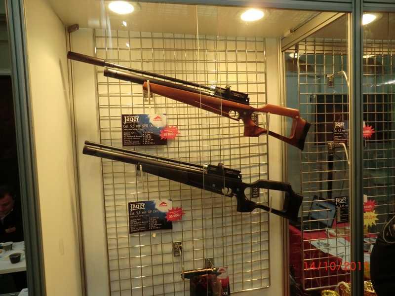 8)Описание пневматической винтовки выпускаемой в разных модификациях Климовским специализированным патронным заводом