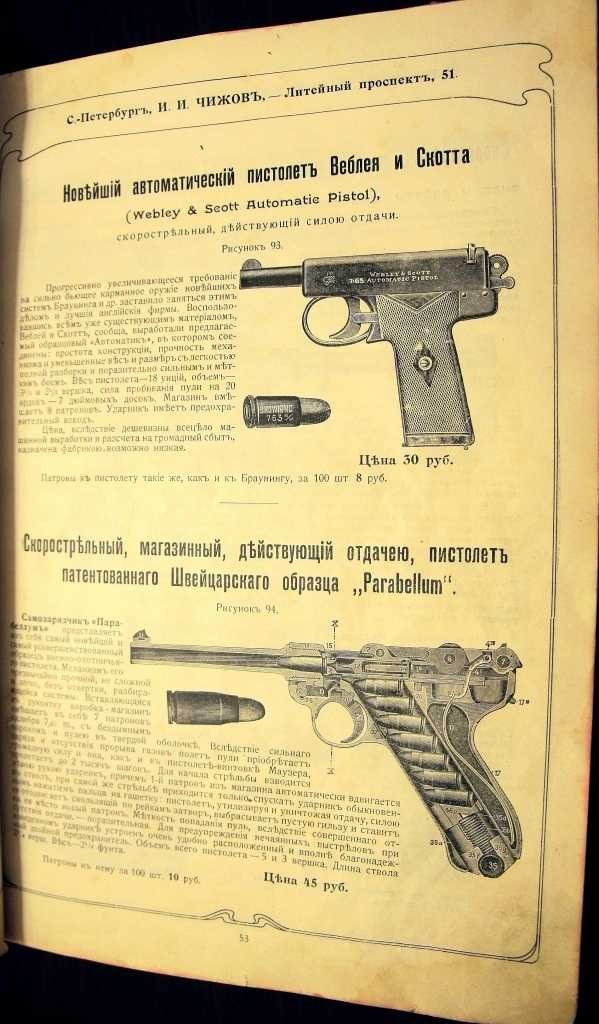 https://www.air-gun.ru/social/picturs/0/11/50/79_opt.jpg