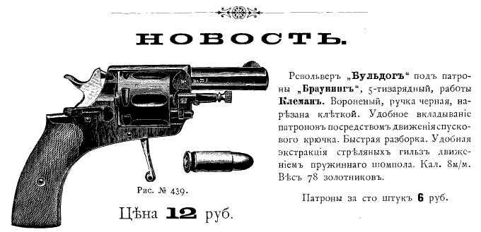 https://www.air-gun.ru/social/picturs/0/11/51/13_opt.jpg