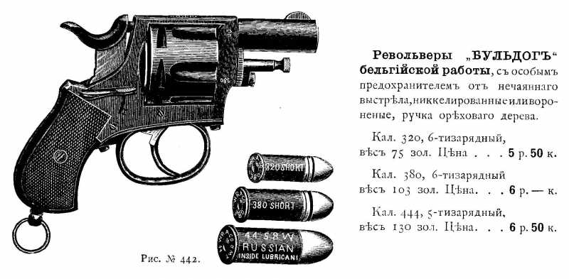 https://www.air-gun.ru/social/picturs/0/11/51/15_opt.jpg