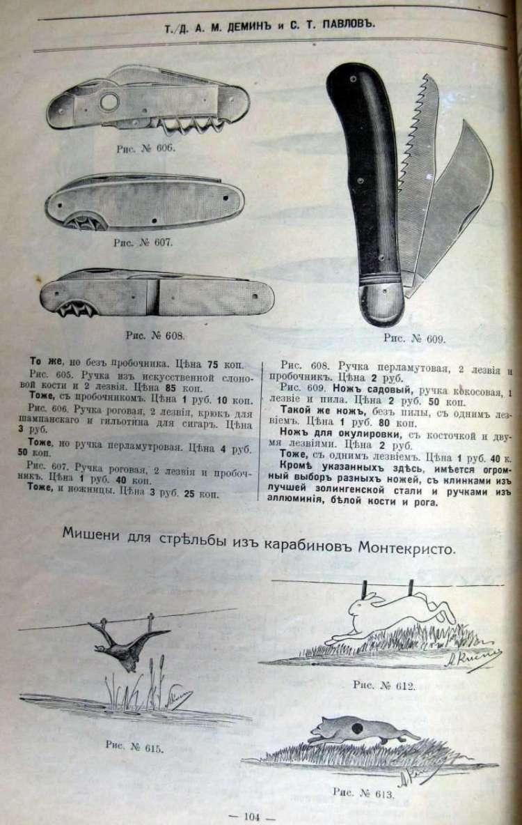 https://www.air-gun.ru/social/picturs/0/11/51/34_opt.jpg