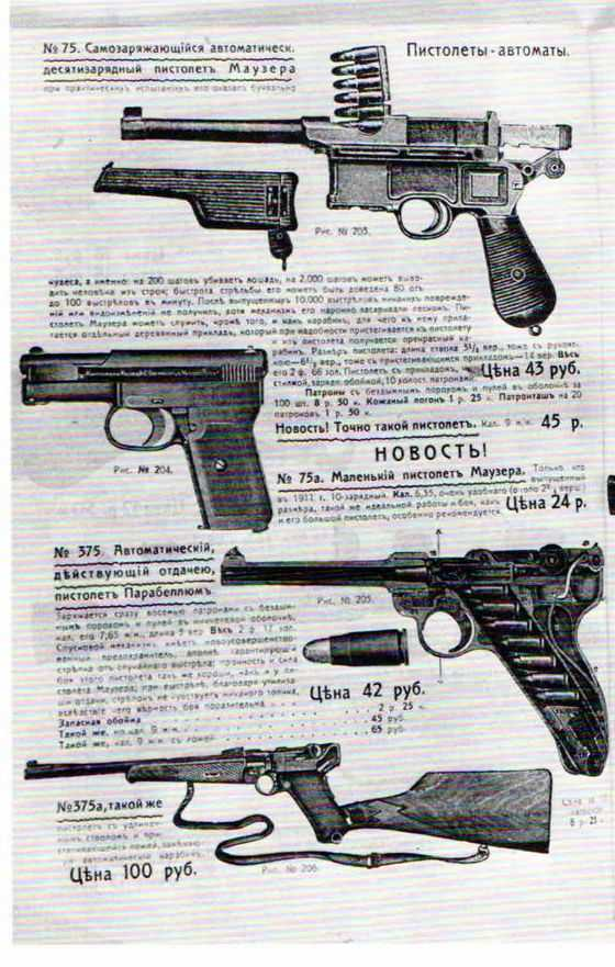 https://www.air-gun.ru/social/picturs/0/11/51/38_opt.jpg