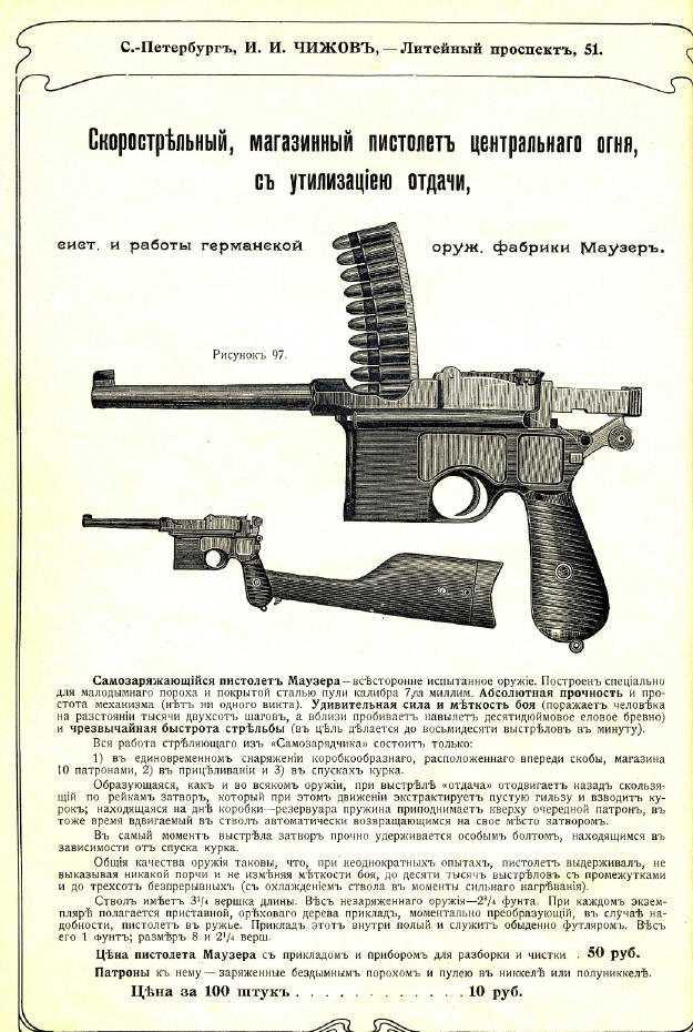 https://www.air-gun.ru/social/picturs/0/11/51/39_opt.jpg