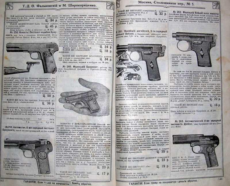 https://www.air-gun.ru/social/picturs/0/11/51/9_opt.jpg