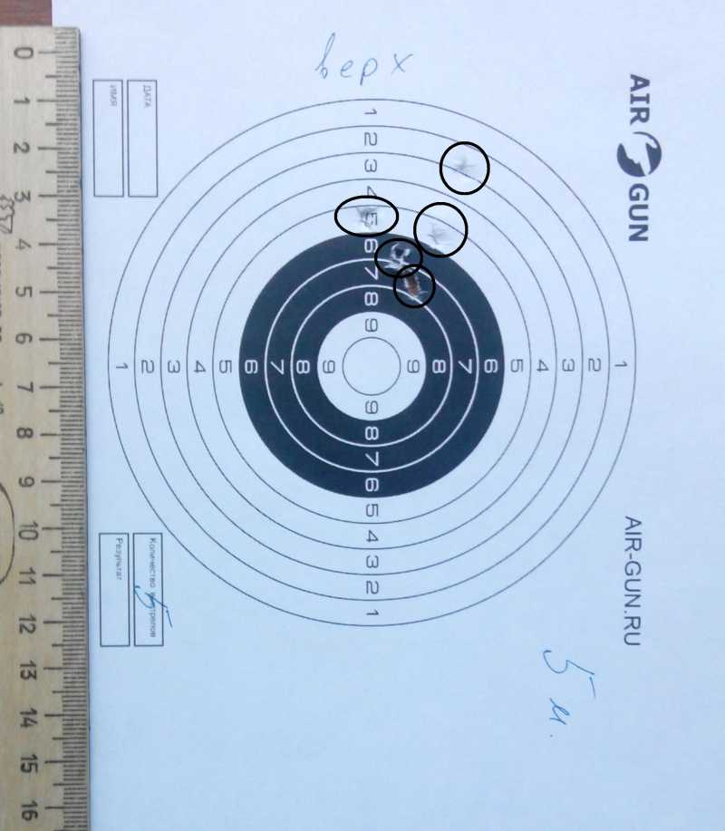 1)Субъективное мнение о пневматическом пистолете SMERSH H58P