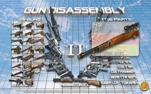 1)Разбери пистолет!